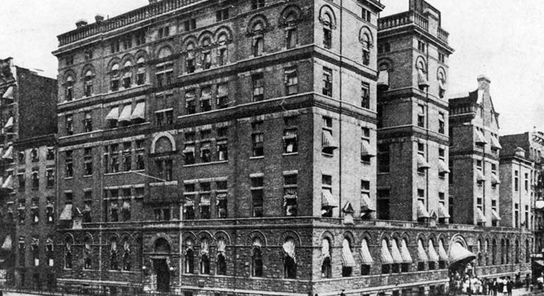 History and Mission of NYEE | New York Eye & Ear